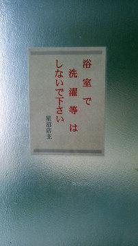 0v011701.jpg