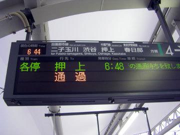 1021_07.jpg