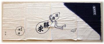 kachiki.jpg