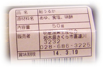 0n052402.jpg
